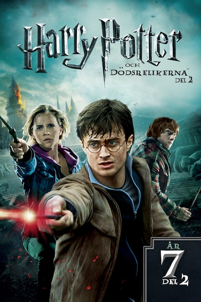 Harry Potter Cmore